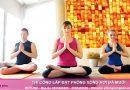 Tìm hiểu về hình thức kinh doanh phòng yoga đá muối